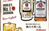 drink01