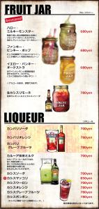 drink05